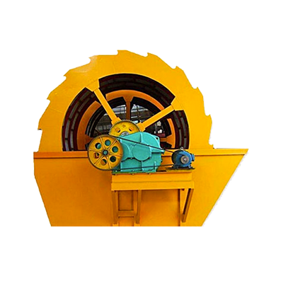 XS Wheel Sand Washer